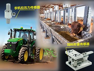 农、畜牧业