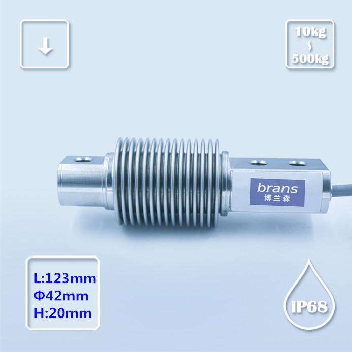 B701-博兰森-高温称重传感器(10kg-500kg)