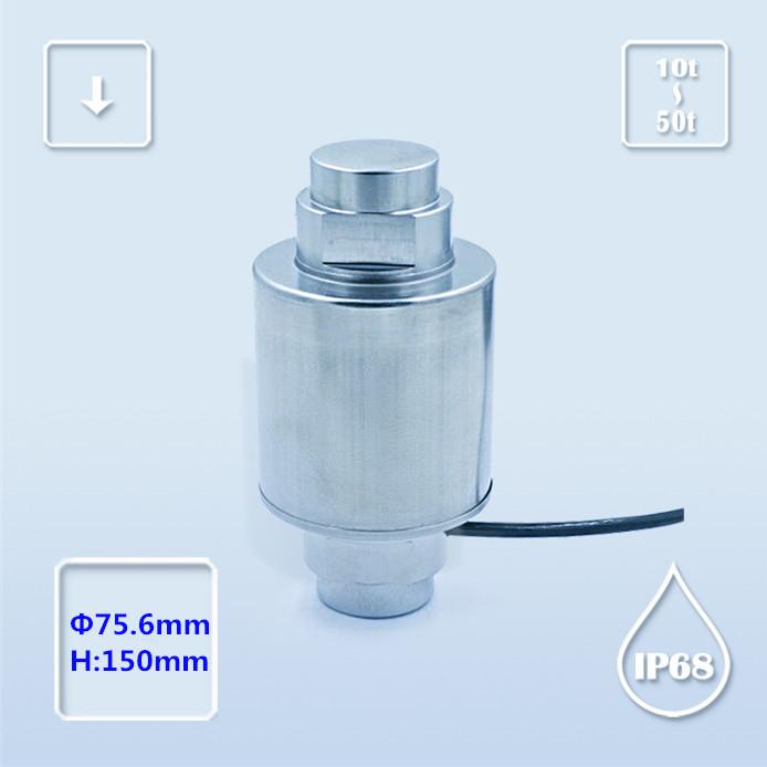 B199-博兰森-柱式称重传感器