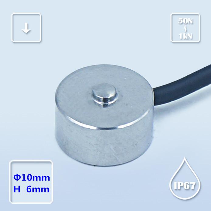 B103-博兰森-高温称重传感器(50N-1000N)
