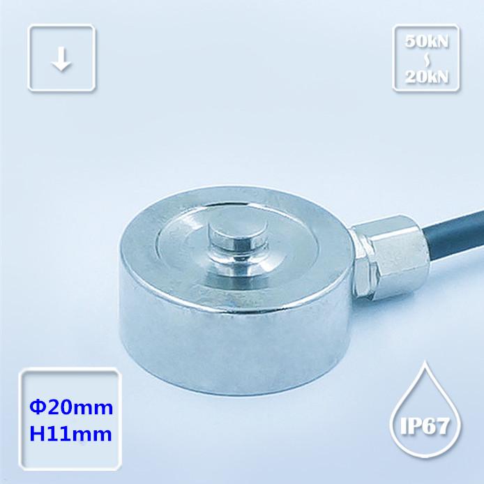 B102-博兰森-高温称重传感器(50N-20000N)