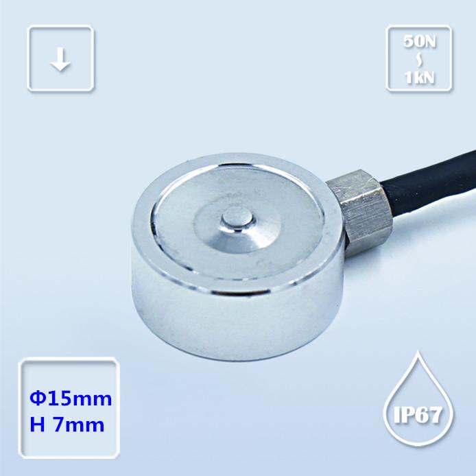 B109-博兰森-高温称重传感器(50N-1000N)