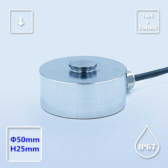 B101-博兰森-高温称重传感器(1KN-100KN)