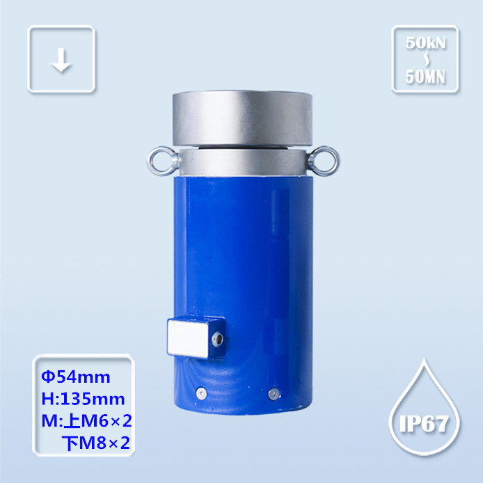 B197-50t-博兰森-大量程力传感器