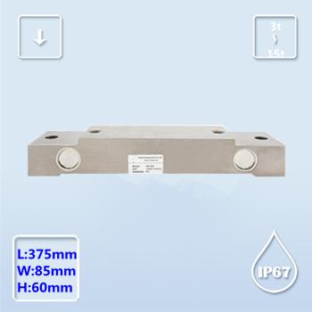 B758-博兰森-称重传感器