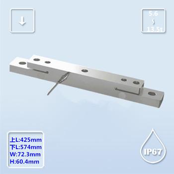 B715-博兰森-称重传感器