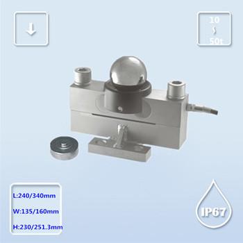 B712-博兰森-称重传感器