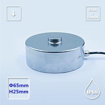 B120-博兰森-压力传感器