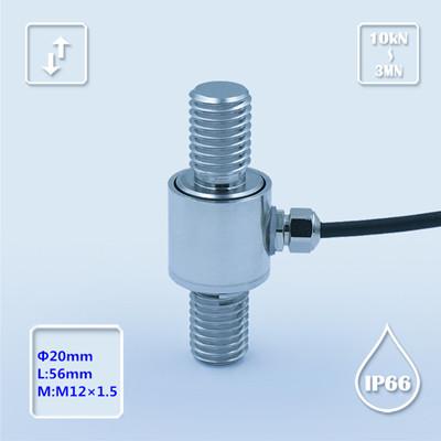 B326-博兰森-拉压双向力传感器