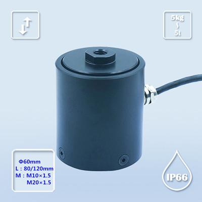 B323-博兰森-拉压双向力传感器