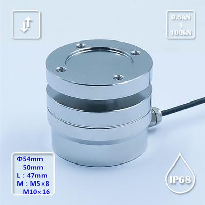 B311-博兰森-拉压双向力传感器