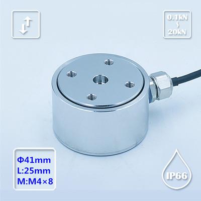 BR119-博兰森-拉压双向力传感器