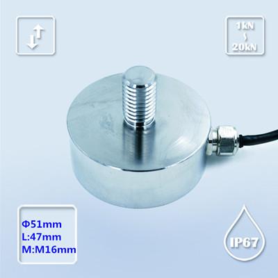 B306-博兰森-拉压双向力传感器