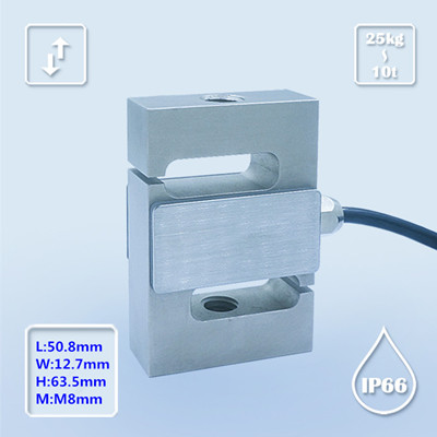 B320L-博兰森-S型称重传感器