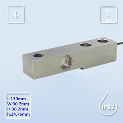 B718-博兰森-悬臂式称重传感器