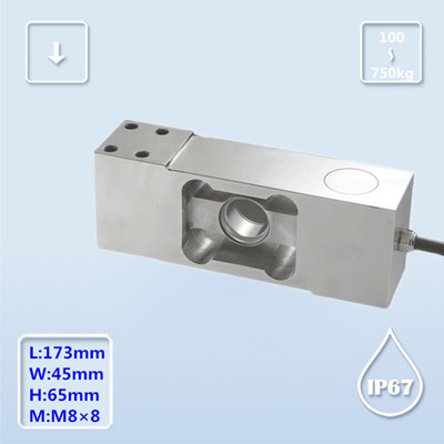B711-博兰森-悬臂式称重传感器