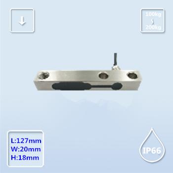 B703-博兰森-悬臂式称重传感器