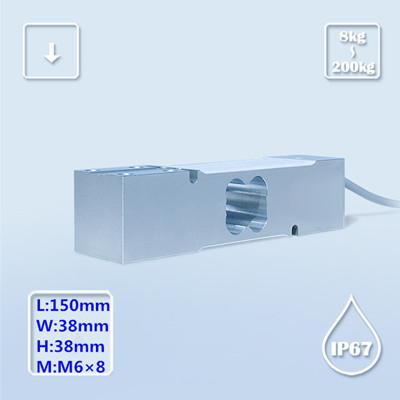 B721-博兰森-悬臂式称重传感器
