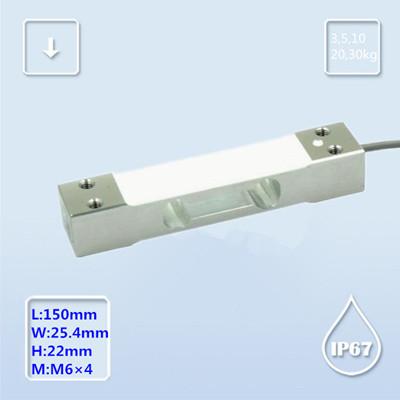 B708-博兰森-悬臂式称重传感器