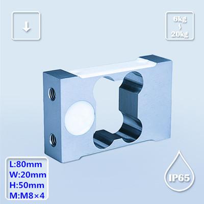 B705-博兰森-悬臂式称重传感器