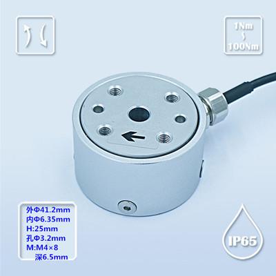B903B-静态扭矩传感器