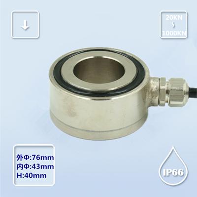 B112-博兰森-环形测力传感器
