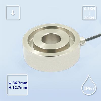 B119B-博兰森-环形测力传感器