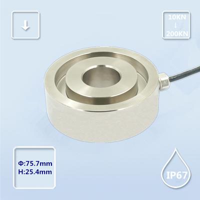 B119-博兰森-环形测力传感器