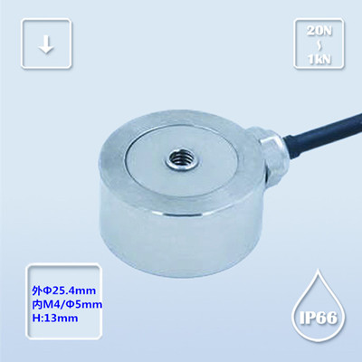 B107-博兰森-压力传感器