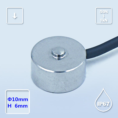 B103-博兰森-高温测力传感器