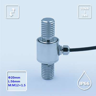 B326-博兰森-大量程力传感器