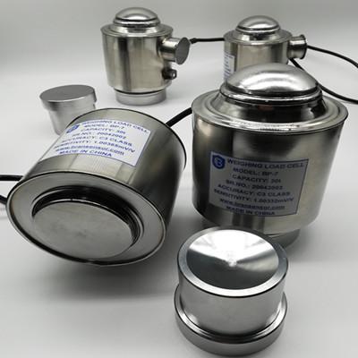 BP-7-30t-博兰森-大量程力传感器