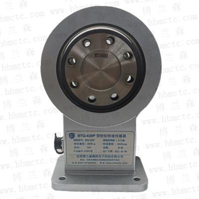 BTQ-420P-400N.m(盘式)
